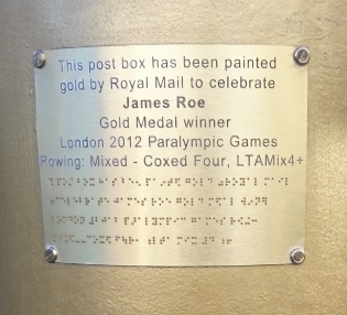 Plaque dedicated to the gold medal Paralympian (London 2012 games)